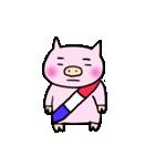 フレンチトンちゃん(個別スタンプ:26)