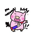 フレンチトンちゃん(個別スタンプ:27)