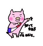 フレンチトンちゃん(個別スタンプ:36)