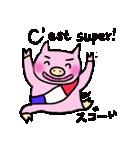 フレンチトンちゃん(個別スタンプ:39)