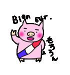 フレンチトンちゃん(個別スタンプ:40)
