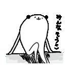 ぱんまる1(個別スタンプ:01)