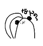 ぱんまる1(個別スタンプ:02)