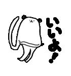 ぱんまる1(個別スタンプ:04)