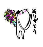 ぱんまる1(個別スタンプ:08)