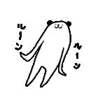 ぱんまる1(個別スタンプ:11)