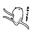 ぱんまる1(個別スタンプ:14)