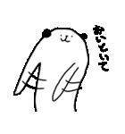 ぱんまる1(個別スタンプ:16)
