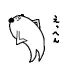 ぱんまる1(個別スタンプ:18)