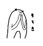 ぱんまる1(個別スタンプ:20)