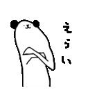 ぱんまる1(個別スタンプ:25)