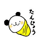 ぱんまる1(個別スタンプ:27)
