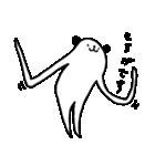 ぱんまる1(個別スタンプ:29)