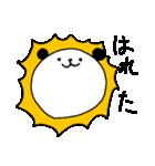 ぱんまる1(個別スタンプ:31)