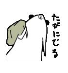 ぱんまる1(個別スタンプ:34)