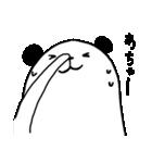 ぱんまる1(個別スタンプ:35)