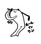 ぱんまる1(個別スタンプ:40)