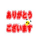 動くひよこのぴよちゃんと大きな文字[敬語](個別スタンプ:04)