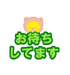 動くひよこのぴよちゃんと大きな文字[敬語](個別スタンプ:09)
