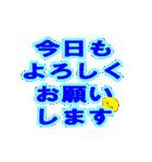 動くひよこのぴよちゃんと大きな文字[敬語](個別スタンプ:22)