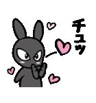 彼女・妻が好きすぎる♡黒うさぎ(個別スタンプ:02)
