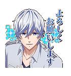 B-PROJECT~鼓動*アンビシャス~(個別スタンプ:1)