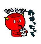 テキトー過ぎる赤鬼くん 2 by マメズ(個別スタンプ:01)