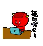 テキトー過ぎる赤鬼くん 2 by マメズ(個別スタンプ:02)