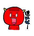 テキトー過ぎる赤鬼くん 2 by マメズ(個別スタンプ:03)
