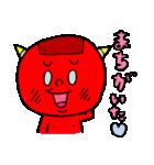 テキトー過ぎる赤鬼くん 2 by マメズ(個別スタンプ:04)