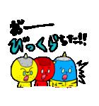テキトー過ぎる赤鬼くん 2 by マメズ(個別スタンプ:05)