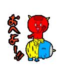 テキトー過ぎる赤鬼くん 2 by マメズ(個別スタンプ:06)