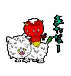 テキトー過ぎる赤鬼くん 2 by マメズ(個別スタンプ:08)