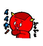 テキトー過ぎる赤鬼くん 2 by マメズ(個別スタンプ:10)