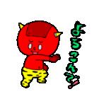 テキトー過ぎる赤鬼くん 2 by マメズ(個別スタンプ:11)