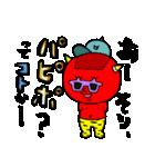 テキトー過ぎる赤鬼くん 2 by マメズ(個別スタンプ:12)