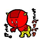 テキトー過ぎる赤鬼くん 2 by マメズ(個別スタンプ:14)