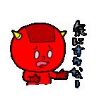 テキトー過ぎる赤鬼くん 2 by マメズ(個別スタンプ:15)
