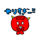 テキトー過ぎる赤鬼くん 2 by マメズ(個別スタンプ:16)