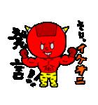 テキトー過ぎる赤鬼くん 2 by マメズ(個別スタンプ:18)