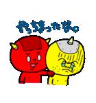テキトー過ぎる赤鬼くん 2 by マメズ(個別スタンプ:20)