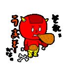 テキトー過ぎる赤鬼くん 2 by マメズ(個別スタンプ:22)