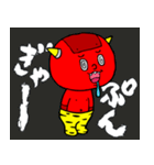 テキトー過ぎる赤鬼くん 2 by マメズ(個別スタンプ:26)