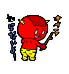 テキトー過ぎる赤鬼くん 2 by マメズ(個別スタンプ:30)