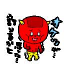 テキトー過ぎる赤鬼くん 2 by マメズ(個別スタンプ:33)