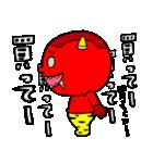 テキトー過ぎる赤鬼くん 2 by マメズ(個別スタンプ:34)