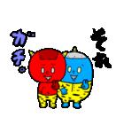 テキトー過ぎる赤鬼くん 2 by マメズ(個別スタンプ:35)