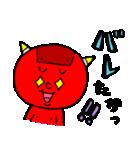 テキトー過ぎる赤鬼くん 2 by マメズ(個別スタンプ:37)