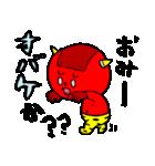 テキトー過ぎる赤鬼くん 2 by マメズ(個別スタンプ:38)