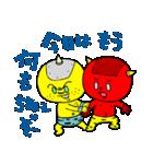 テキトー過ぎる赤鬼くん 2 by マメズ(個別スタンプ:39)